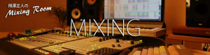 site_top_mixing